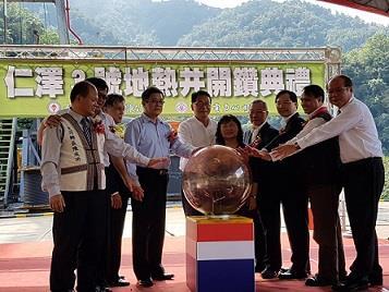 台灣中油公司宜蘭仁澤3號地熱探勘井開鑽 再生能源開發再下一城