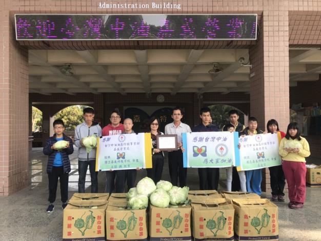台灣中油助農展愛  贈高麗菜予弱勢團體