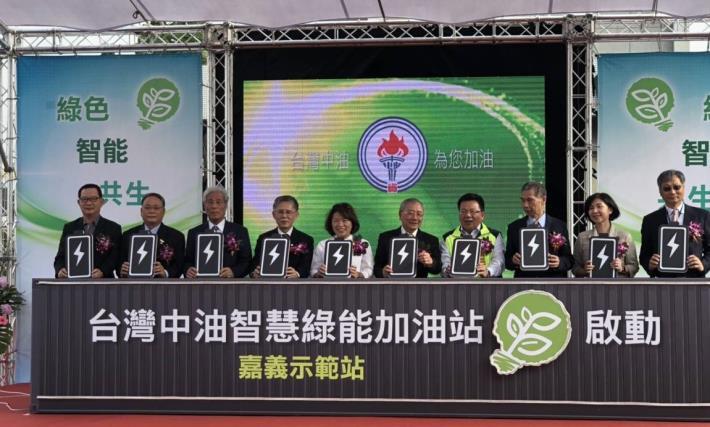 圖說:台灣中油智慧綠能加油站─嘉義示範站,今天下午在嘉義啟動。