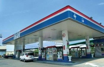明(25)日起國內汽油不調整,柴油調漲0.4元