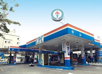 國內汽、柴油價格明(22)日起各調漲0.6元及0.1元
