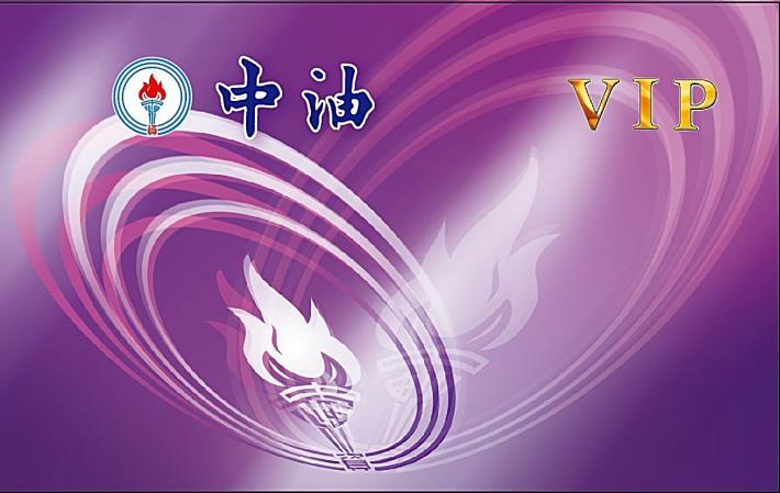 紫版捷利卡