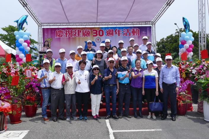 台灣中油公司天然氣事業部慶祝永安廠建廠30週年