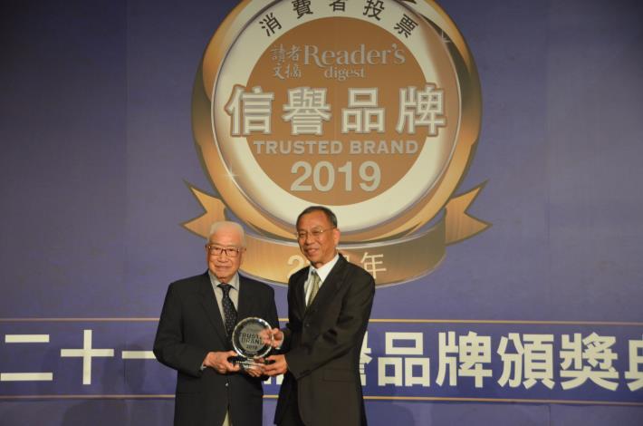 台灣中油以客為尊  連續第19年榮獲讀者文摘「信譽品牌白金獎」