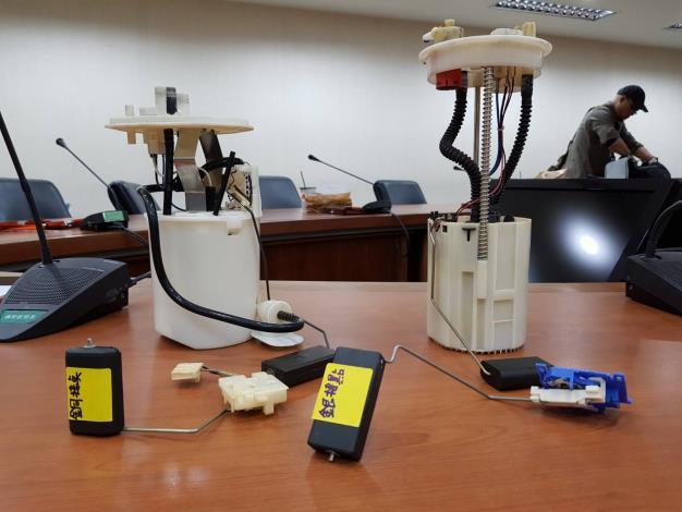 95無鉛汽油銅片測試超標車輛理賠案件,皆與油位感知器相關