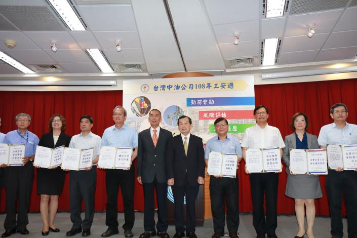 台灣中油展開工安週活動 宣示強化工安的決心