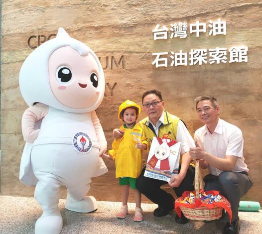 台灣中油石油探索館參觀人次破萬  幸運兒獲贈精美禮物