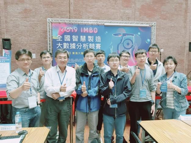 台灣中油團隊榮獲「全國智慧製造大數據分析競賽」 企業與研究機構組首獎