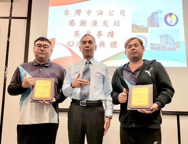 南方澳漁友加油站站務人員搶救油罐車司機   台灣中油公司表揚致謝