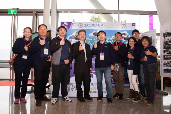 「數位當道 人才轉型」 台灣中油人力訓練所參與ATD2019APC人才發展協會亞太區年會