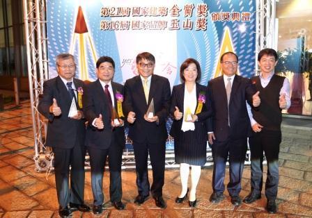 「國家品牌玉山獎」頒獎  台灣中油一舉榮獲四獎項