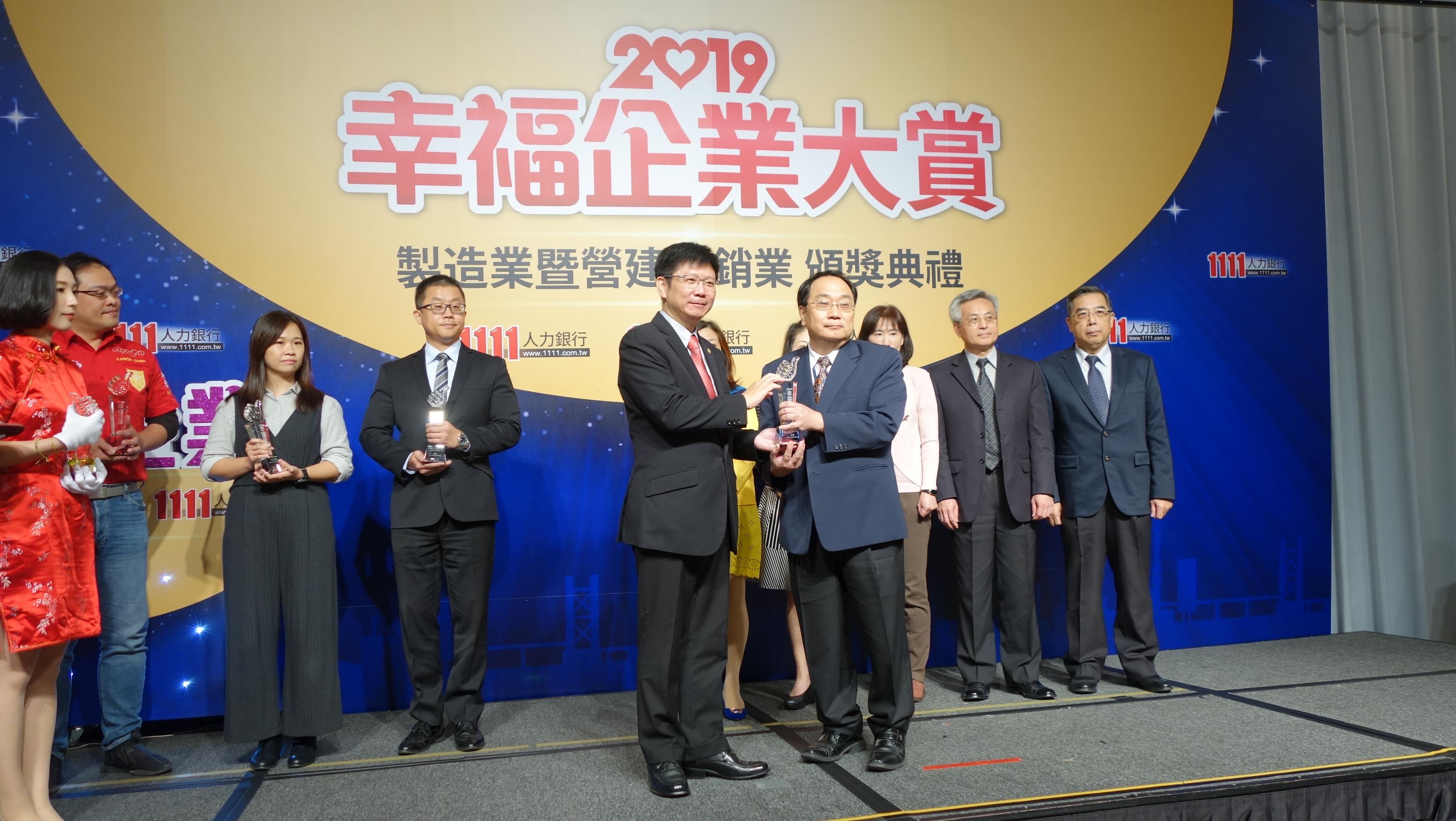 台灣中油奪下文化部文馨獎與1111人力銀行「幸福企業」獎