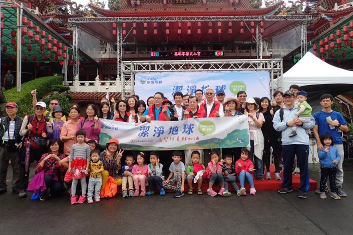 台灣中油「2019潔淨地球 為堅持勇敢加油」冬季聯合淨山健行活動
