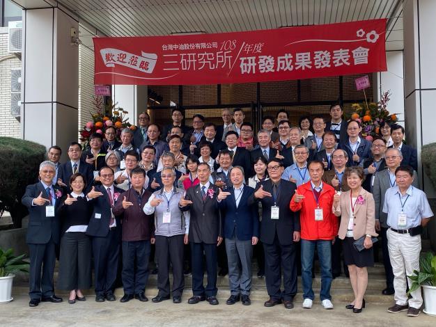 台灣中油三研究所研發成果豐碩 液化天然氣冷能利用養殖海藻獲第16屆國家新創獎
