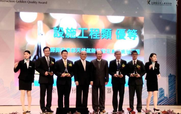 台灣中油公司探採事業部天然氣熱值穩定系統統包工程獲第19屆公共工程金質獎設施工程類金質獎優等表揚,由執行長張敏(左二)代表領獎。