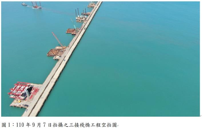 台灣中油澄清:海域「沙來、沙往」本屬自然現象 第三接收站工程施工前就存在