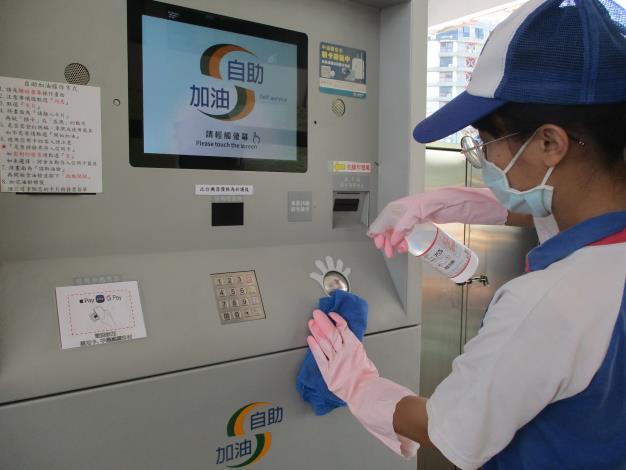 台灣中油強化加油站清潔消毒工作 守護民眾健康