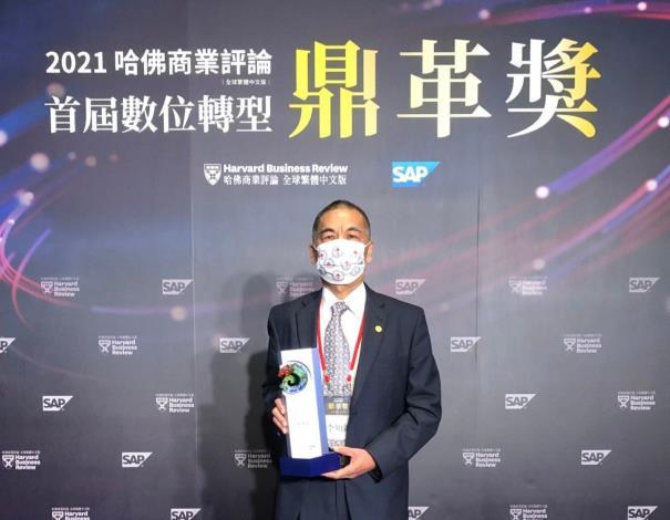 台灣中油「油罐車電子化物聯管理系統」 獲首屆「數位轉型鼎革獎」—卓越營運類組楷模獎