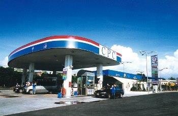 國內汽、柴油價格明(11)日起各調漲2.0及2.2元
