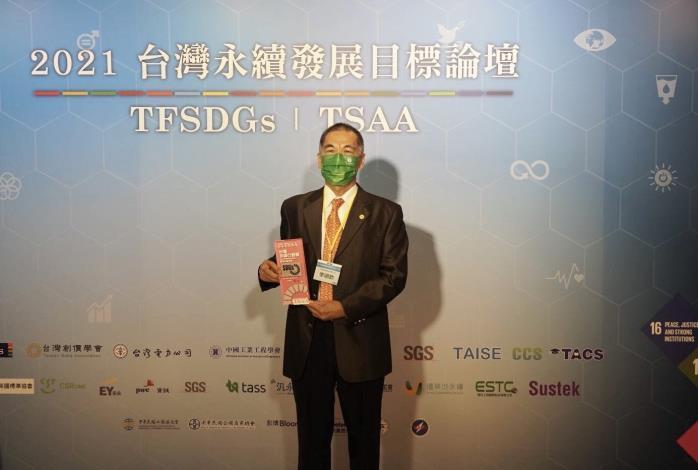 台灣中油榮獲TSAA三大獎項  創國營事業最佳成績