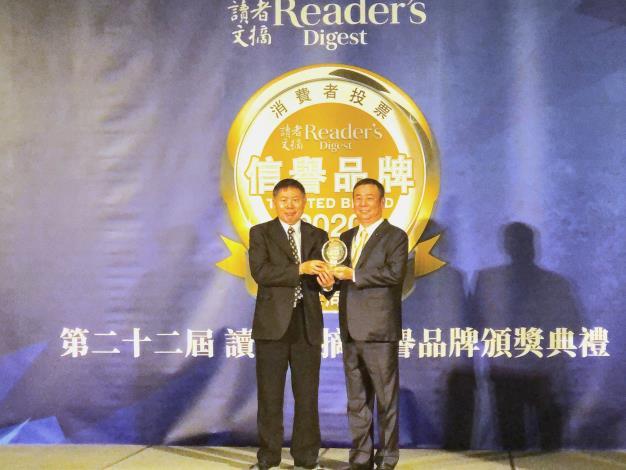 台灣中油加油站連續第20年獲頒「信譽品牌白金獎」最高殊榮 國光牌潤滑油接連兩年獲得潤滑油類金獎
