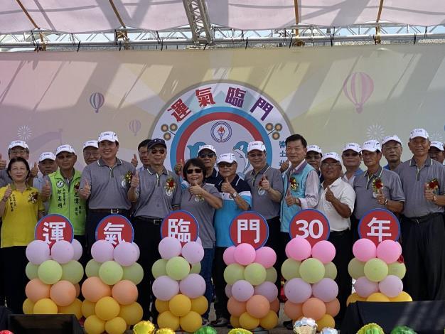 台灣中油永安液化天然氣廠歡慶「運氣臨門」30週年 舉辦熱鬧園遊會暨寫生比賽