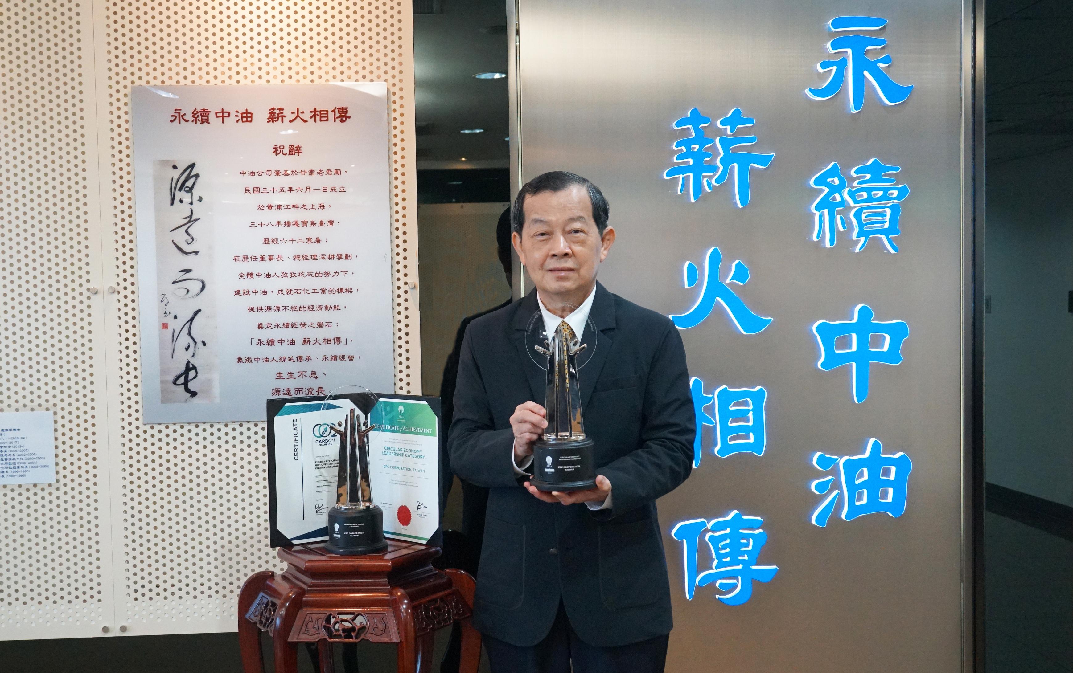 台灣中油榮獲「亞洲企業社會責任獎」勇奪雙獎項
