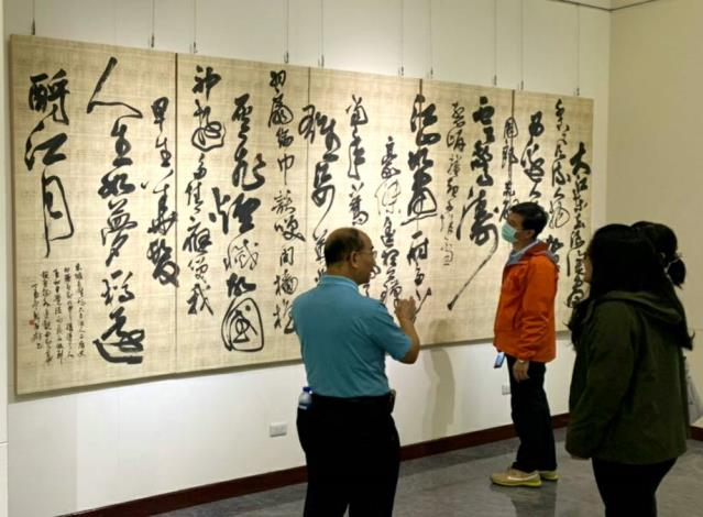 2020台灣中油美展 邀請大家一起油於藝