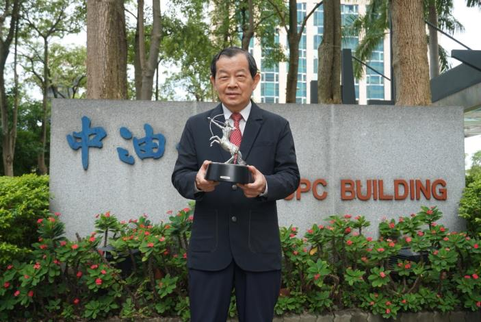 2020年亞洲卓越企業暨永續發展獎公布 台灣中油獲兩大獎項