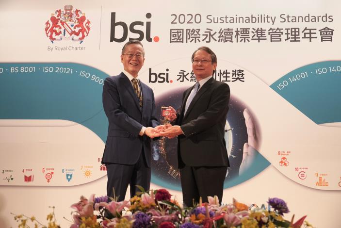 台灣中油永續成果獲「BSI永續韌性傑出獎」肯定