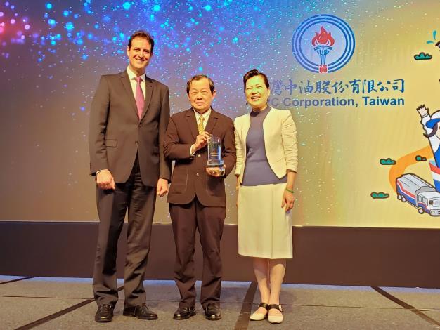 台灣中油推動環保、拓展海外業務有成 分獲國家企業環保獎及澳洲台商夥伴商業傑出貢獻獎