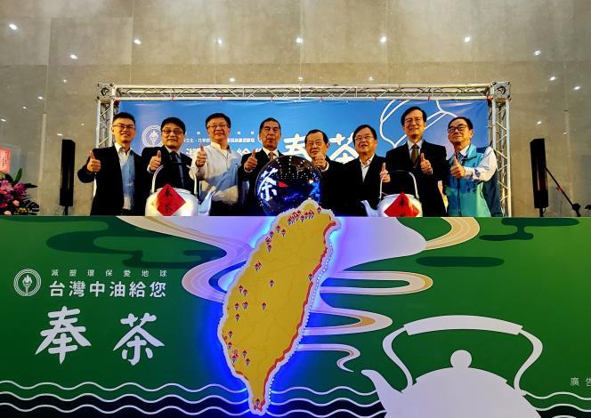 台灣中油給您奉茶!全台50處提供民眾飲用水   一起來作「不塑之客」