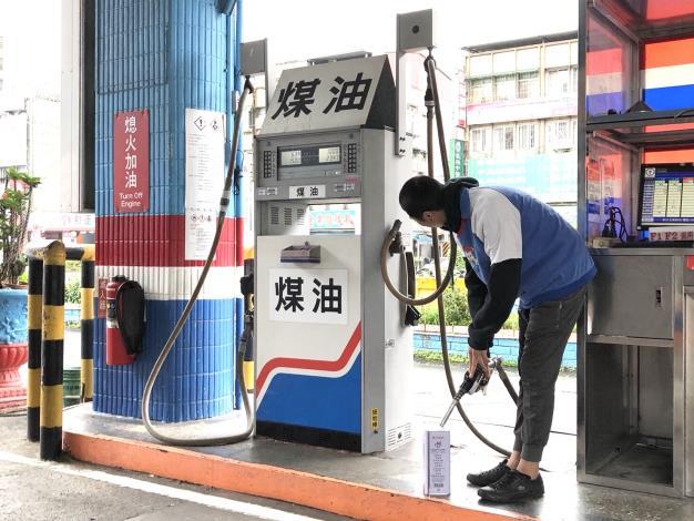 台灣中油增加散裝煤油供貨站 煤油具揮發性 請民眾勿囤積