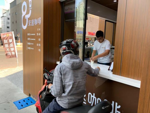 台灣中油推出Cup & Go來速咖啡行動咖啡卡 首次儲值滿額送50元紅利金及一元咖啡優惠券