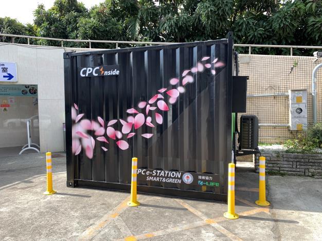 台灣中油桃園茄苳站導入機動型儲能系統 和鄉親一起守護桃花源