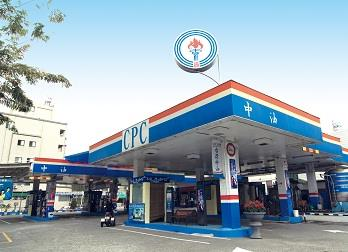 中油加油站-1