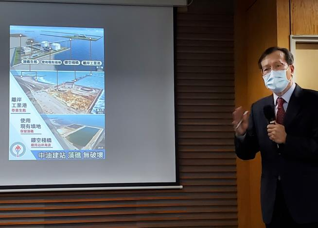 台灣中油:第三座液化天然氣接收站施工 持續維護藻礁生態與確保能源轉型、經濟發展目標
