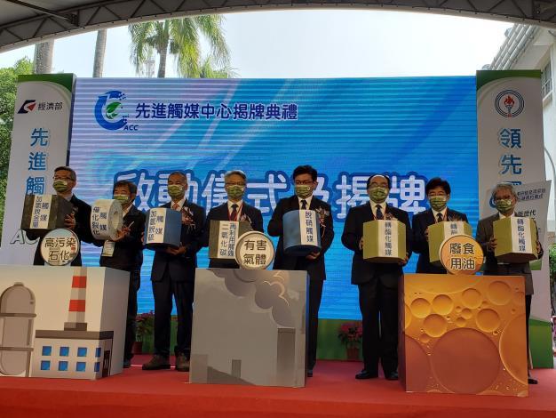 台灣中油煉製研究所成立「先進觸媒中心」 推動觸媒產業國產化