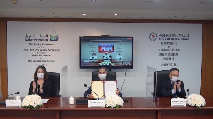 台灣中油公司與卡達國營石油公司(Qatar Petroleum) 簽署為期15年液化天然氣買賣契約(SPA)