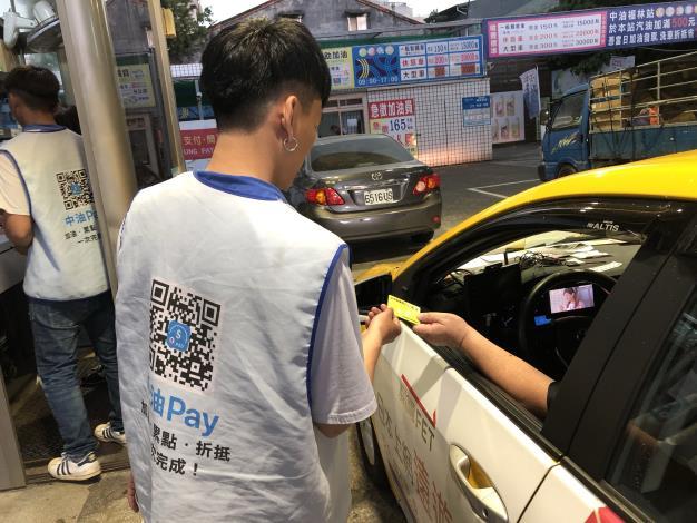 台灣中油一路挺你  繼加強防疫開放公廁   續推計程車加油優惠