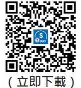 中油pay (2)