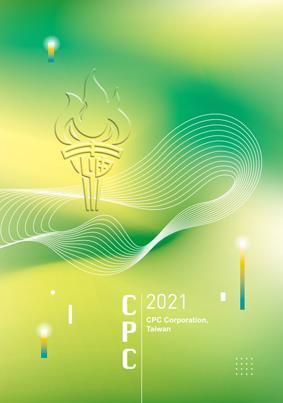 2021中油業務簡介-英文版