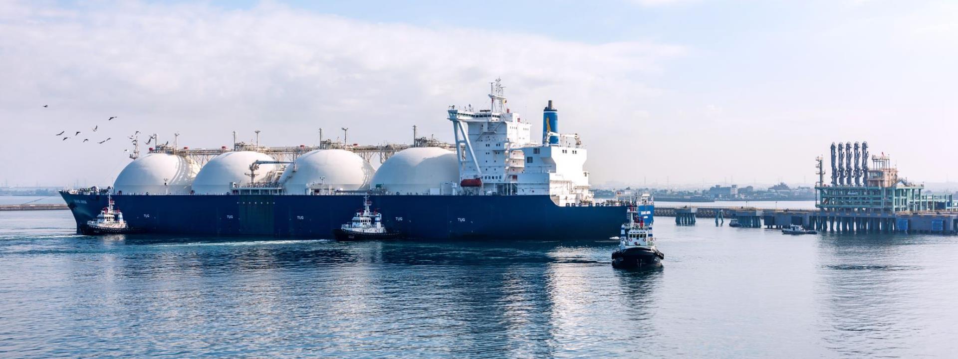 天然氣源穩定國內供應