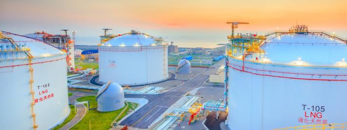 LNG液化天然氣