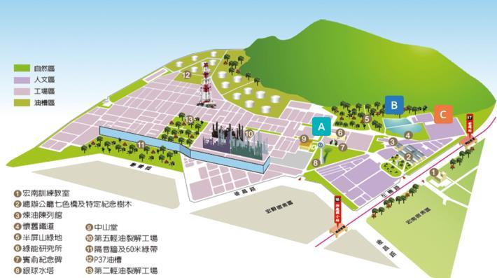 文章2-綠色中油-生態保育-1-高雄煉油廠環教