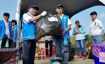 台灣中油桃園觀塘淨灘活動 關懷海洋 潔淨地球