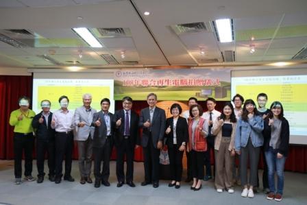 台灣中油聯合捐贈再生電腦 讓愛延續資源再利用