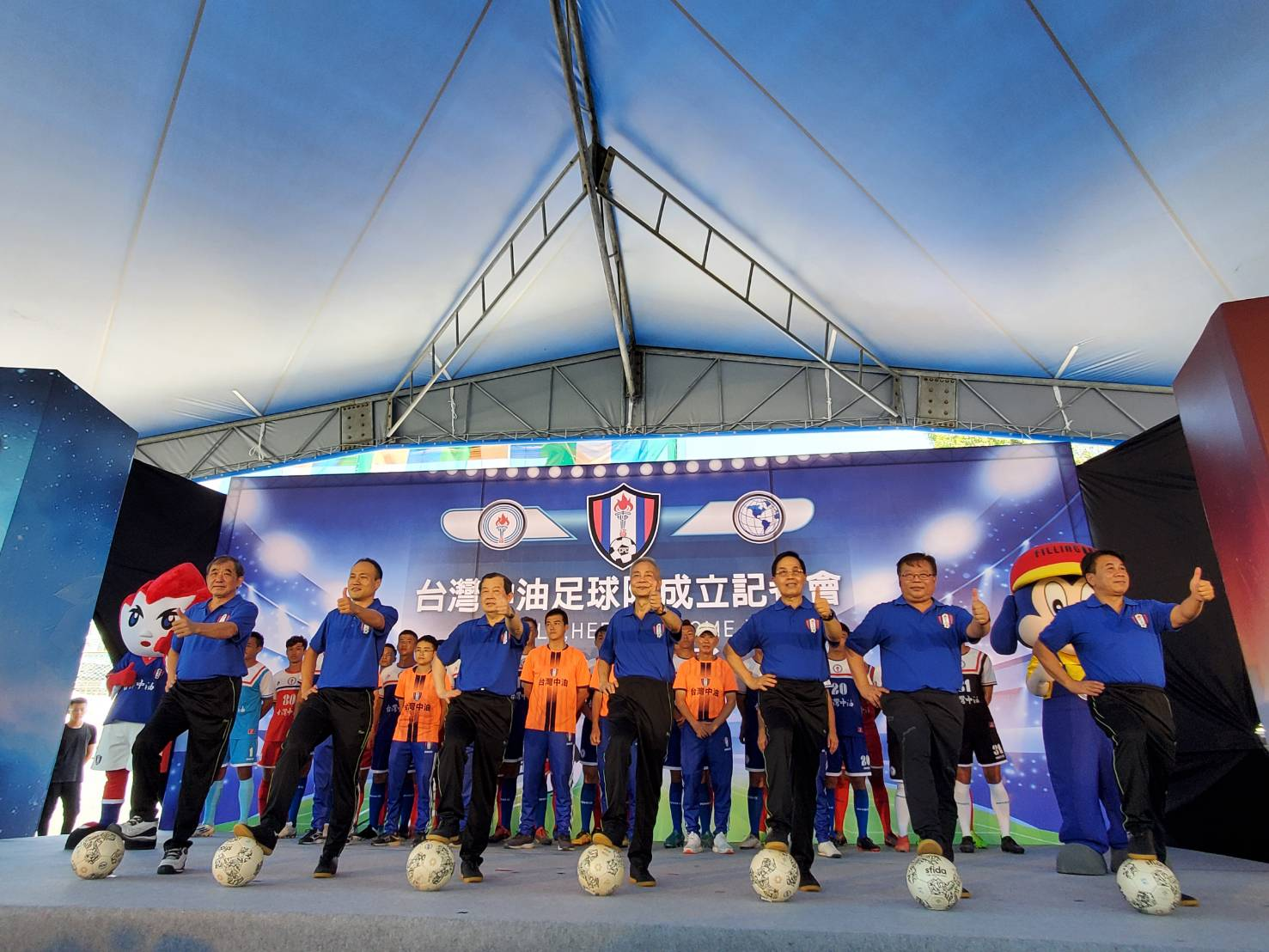台灣中油足球隊成立 向世界宣告「我們來了!」