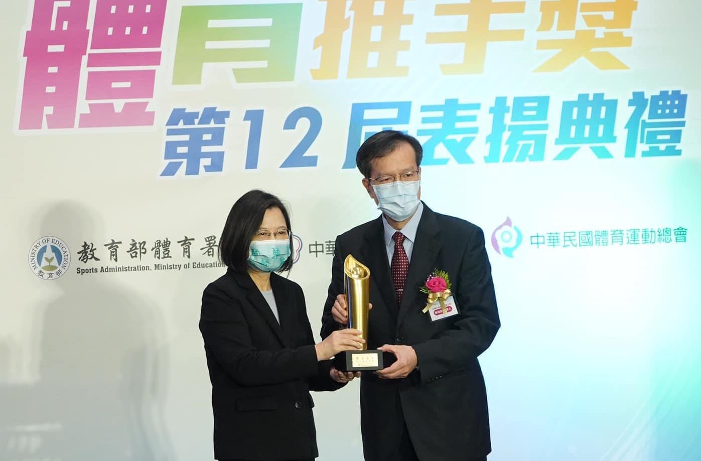 台灣中油榮獲109年體育推手獎贊助類金質獎