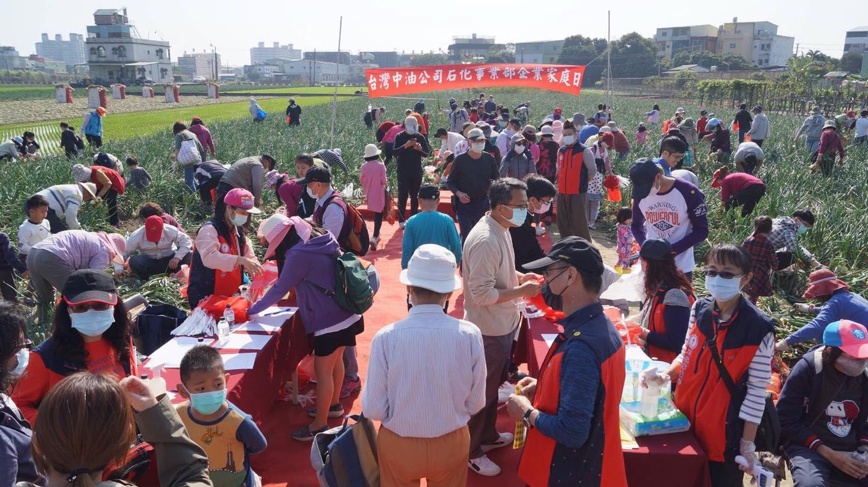 台灣中油企業家庭日親子同樂 石化事業部辦拔蔥頭體驗活動